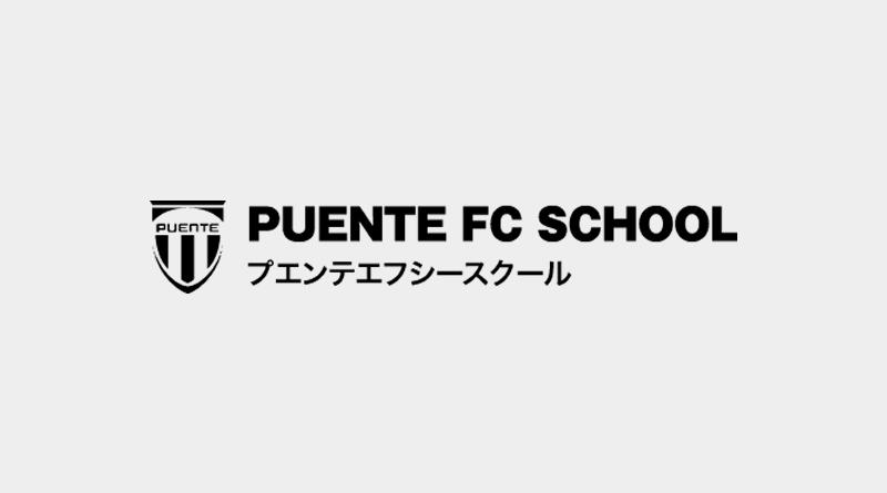 PUENTE FC オリジナルコラム スタート!!