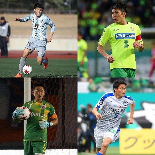 【現役の眼】元日本代表MF、橋本英郎が選出する「2017・J2ベストイレブン」