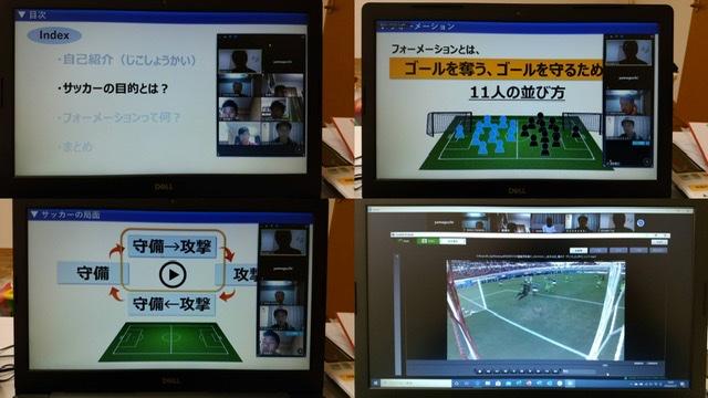 ゲーム分析オンライン講座を実施しました!